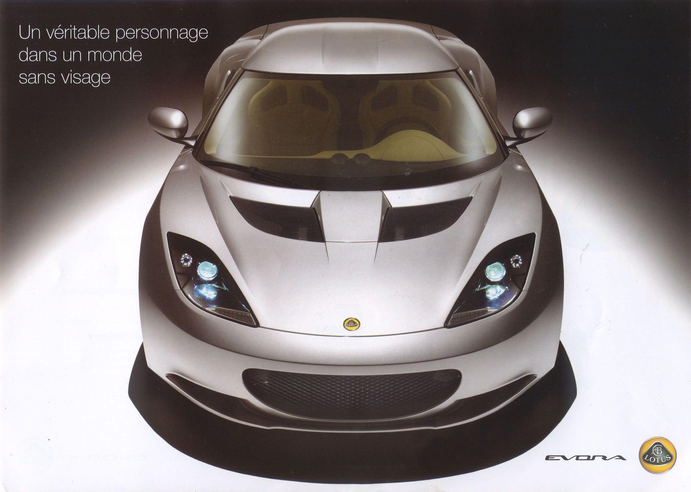 http://www.lotusdriversguide.com/Downloads/Brochures/Evora_2008_france_front.jpg